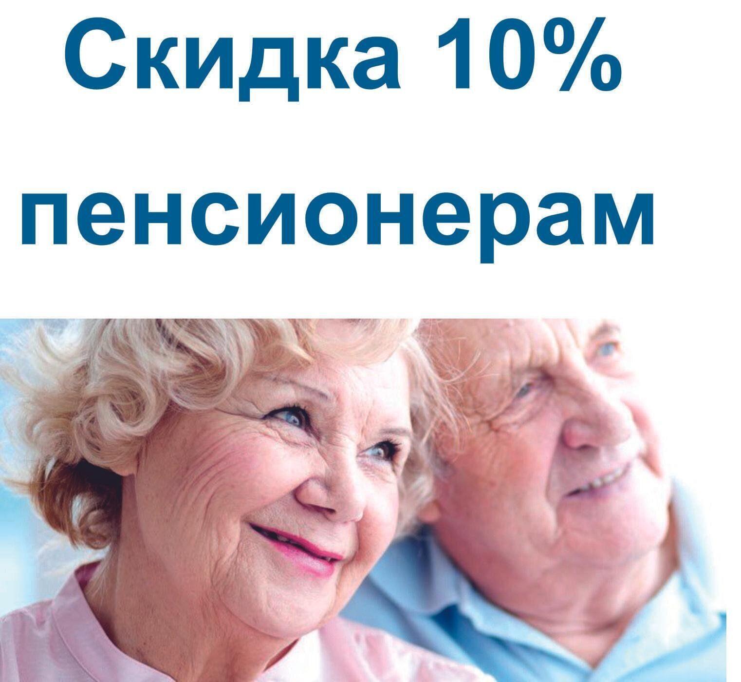 займы круглосуточно пенсионерам